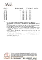 陶瓷砂SGS测试报告3